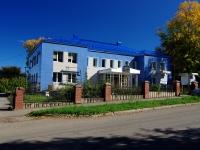 Альметьевск, Радищева ул, дом 45
