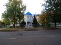 Альметьевск, Радищева ул, дом 55