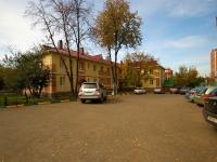 Альметьевск, Радищева ул, дом 61