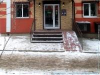 Almetyevsk, Radishchev st, 房屋2