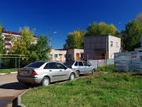 Альметьевск, улица Радищева. офисное здание