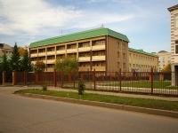 Альметьевск, улица Тимирязева, дом 20. санаторий «Буровик»