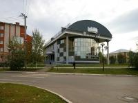 улица Тимирязева, дом 33. спортивный клуб
