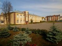 улица Тимирязева, дом 39. школа №5