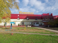 Альметьевск, улица Тимирязева. гостиница (отель)