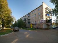 Альметьевск, улица Маяковского, дом 3. многоквартирный дом