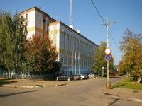Альметьевск, улица Маяковского, дом 34. офисное здание