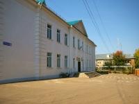 Альметьевск, Маяковского ул, дом 40