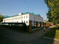 Альметьевск, улица Маяковского, дом 40. школа №7