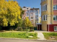 Альметьевск, улица Маяковского, дом 45. многоквартирный дом