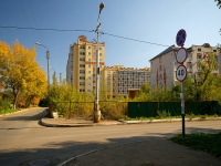 Альметьевск, Маяковского ул, дом 45