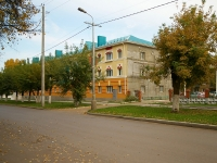 Альметьевск, Маяковского ул, дом 63