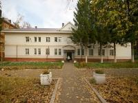 улица Островского, дом 7. художественная школа №1