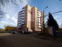 Almetyevsk, Ave Tukay, house 1А. Apartment house
