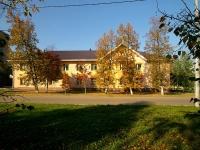 Альметьевск, Тукая проспект, дом 2. многоквартирный дом