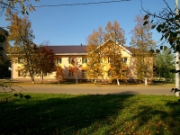 Almetyevsk, Ave Tukay, house 2. Apartment house