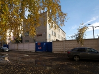 Almetyevsk, Ave Tukay, house 3А. office building