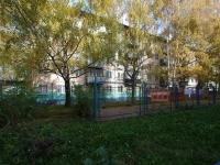 Almetyevsk, Ave Tukay, house 21. Apartment house