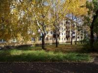 Almetyevsk, Ave Tukay, house 23. Apartment house