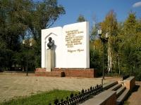 Тукая проспект. памятник Г. Тукаю