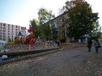 Альметьевск, улица Пушкина, дом 39А. многоквартирный дом