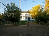 Альметьевск, улица Пушкина, дом 39. многоквартирный дом