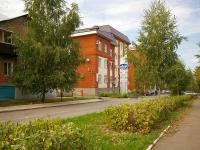 Альметьевск, Пушкина ул, дом 66