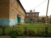 Альметьевск, Пушкина ул, дом 68