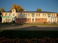 Альметьевск, Чехова ул, дом 30