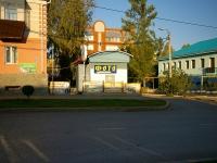 Альметьевск, Чехова ул, дом 38