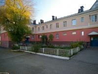 Альметьевск, Чехова ул, дом 40