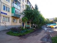 Альметьевск, Толстого ул, дом 4