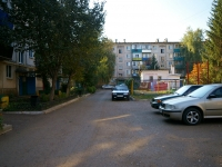 Альметьевск, Чернышевского ул, дом 10