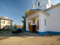 Альметьевск, Чернышевского ул, дом 22