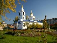 Альметьевск, улица Чернышевского, дом 22. храм Петра и Павла