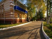 Альметьевск, Чернышевского ул, дом 23