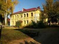 Альметьевск, Чернышевского ул, дом 29