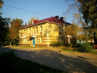 Almetyevsk, st Chernyshevsky, house 30. Apartment house