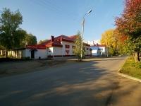 Альметьевск, улица Чернышевского, дом 31. магазин