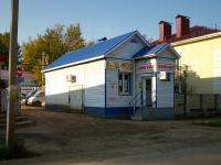 Almetyevsk, st Chernyshevsky, house 33А. store