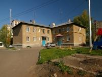 Альметьевск, улица Клары Цеткин, дом 11. многоквартирный дом