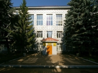 Альметьевск, улица Клары Цеткин, дом 22. институт Казанский институт бизнеса и управления