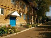 Альметьевск, Клары Цеткин ул, дом 31