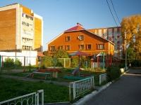 Альметьевск, улица Клары Цеткин, дом 37. многоквартирный дом