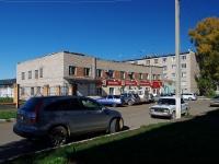 Альметьевск, улица Клары Цеткин, дом 46А. магазин