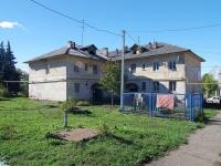Альметьевск, улица Клары Цеткин, дом 49. многоквартирный дом
