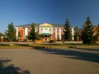 Альметьевск, улица Белоглазова, дом 20. школа №2