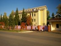 Альметьевск, улица Белоглазова, дом 26А. банк