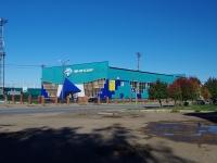 Альметьевск, улица Белоглазова, дом 60А. спортивная школа ДЮСШ по футболу