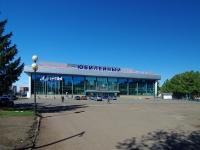 """Альметьевск, улица Белоглазова, дом 60. дворец спорта """"Юбилейный"""""""